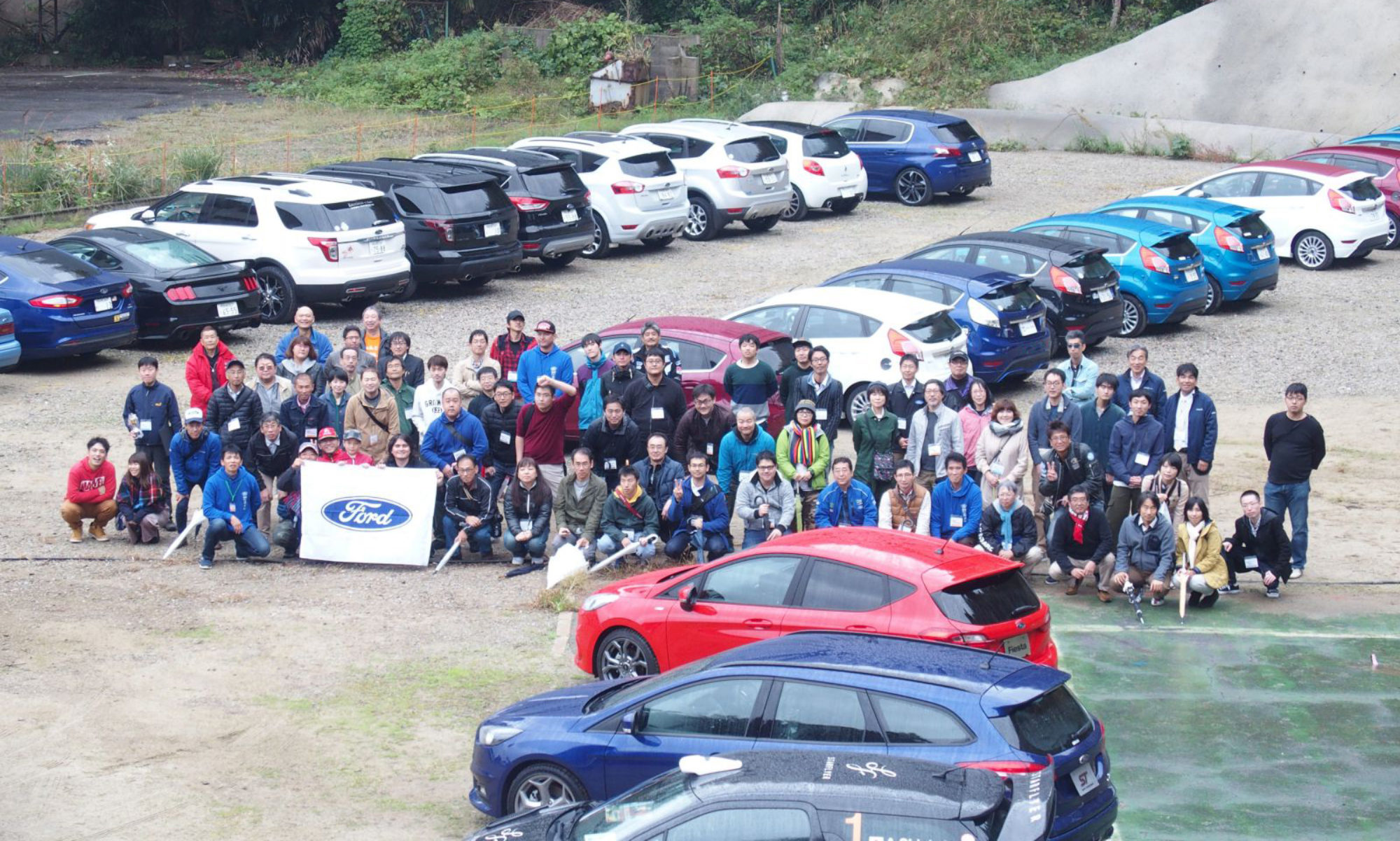 Europe Ford Meeting - JAPAN