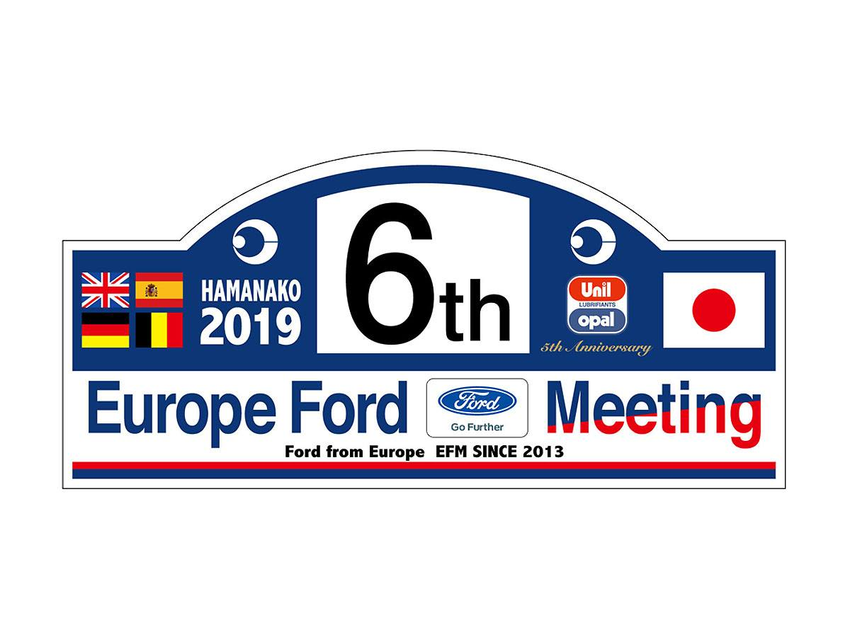 Europe Ford Meeting 2019 プラーク